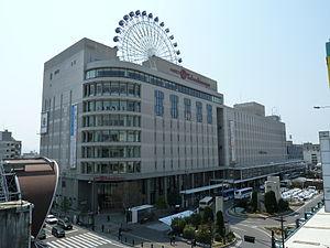 松山市駅's relation image