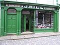 J. Hill, Ulster American Folkpark - geograph.org.uk - 284104.jpg