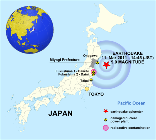 JAPAN EARTHQUAKE 20110311