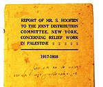 JOINT report on Palestine, 1917-18.jpg