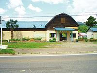 JR-Tohmatsu Station.jpg