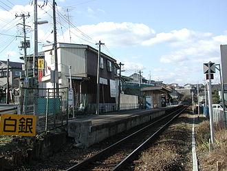 Shirogane Station - Shirogane Station