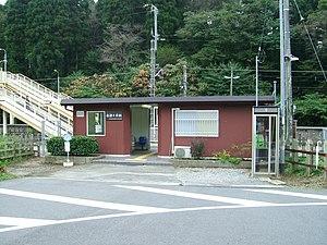 Minami-Shisui Station - Station building