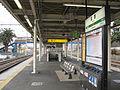 JREast-Tokaido-main-line-Manazuru-station-platform-20100331.jpg