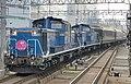 JRN DD51 TLE 20061104 001.jpg