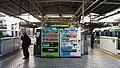 JR Ueno Station Platform 1・2.jpg