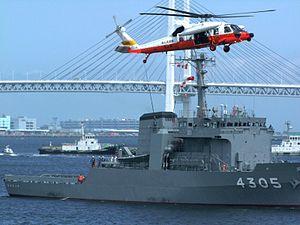JS Enshū at Yokohama, -25 Jul. 2009 a.jpg