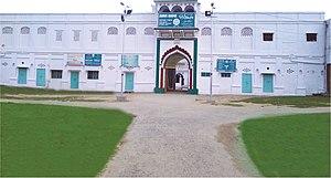 Jamia Arifia - Jamia Arifia front gate