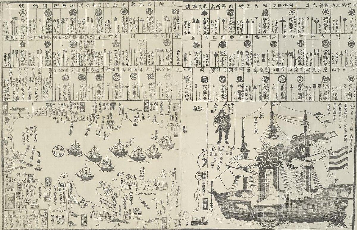 Black Ships Wikipedia