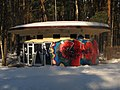 Jaundubulti Station, toilet with graffiti - panoramio.jpg