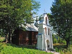 Jawornik Ruski - Wikipédia