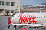 Jazz CRJ (4504503464).jpg