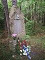 Jedouchov, pomník popravených 6.5.1945 04.jpg