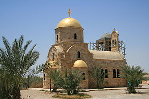 Al-Maghtas - The newly built Greek Orthodox Church of John the Baptist