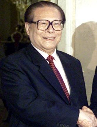 Paramount leader - Image: Jiang Zemin St. Petersburg