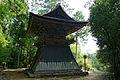 Jingoji Kyoto Kyoto10n4320.jpg