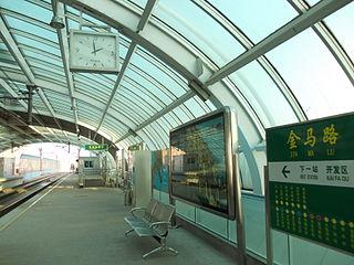 Jinma Road station