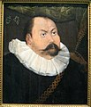 Johann Friedrich of Sachsen (1547).jpg