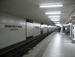 johannisthaler chaussee metrostation wikipedia. Black Bedroom Furniture Sets. Home Design Ideas