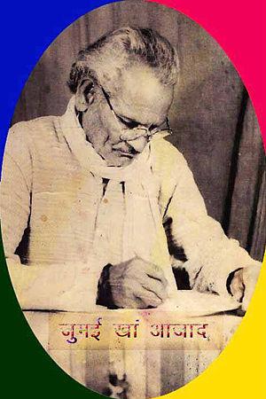 Jumai Khan Azad - Jumai Khan Azad