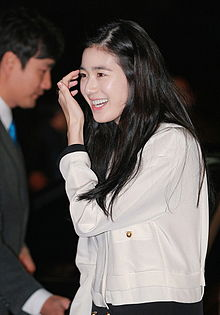 Jung Eun-Chae at the Blue Dragon Film Awards (2013).jpg