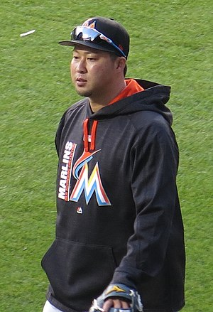Junichi Tazawa - Tazawa with the Marlins in 2017