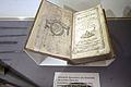 Köln Lateinbuch des Laurentianums 1785.JPG