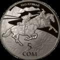 KG-2015-CuNi-5som-Kyzkuumai-a.png