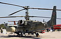 Ka-52 Attack Helicopter (1).jpg