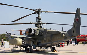 Ka-52 Attack Helicopter (1).jpg