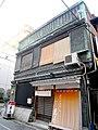 Kameya in Tsukiji.jpg