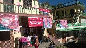 Kanda, Uttarakhand - Kanda Market