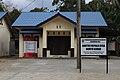 Kantor Desa Buntu Karau, Balangan.JPG