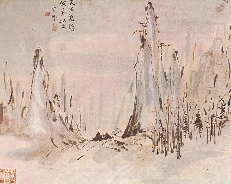gao qipei - image 1