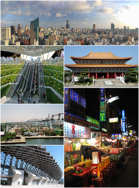 Clockwise from top: Kaohsiung skyline, Kaohsiung Confucius Temple, Liuhe Night Market، National Stadium، Port of Kaohsiung، Central Park Station