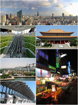 Kaohsiung montage.png