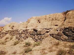 Teishebaini - Image: Karmir Blur Walls