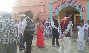 Kasturba Gandhi Balika Vidyalaya - Kasturba Gandhi Balika Vidyalaya, Nayagaon, Bihar, sonpur