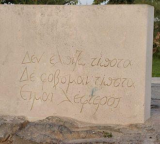 """Nikos Kazantzakis - Epitaph on the grave of Kazantzakis in Heraklion. It reads """"I hope for nothing. I fear nothing. I am free."""""""