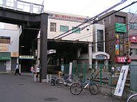 Keikyu Shin-Koyasu eki 1.jpg
