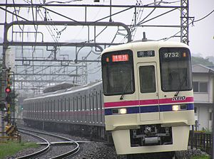 Keio 9000 series - Set 9732