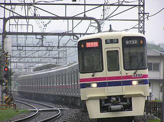 Toei Shinjuku Line - Image: Keio 9732F Semi Special Exp