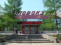 Khabarovsk Bus Station.JPG