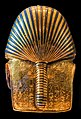 King Tut Mask front and back (cropped).jpg