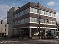 Kitami Shinkin Bank Mombetsu.jpg