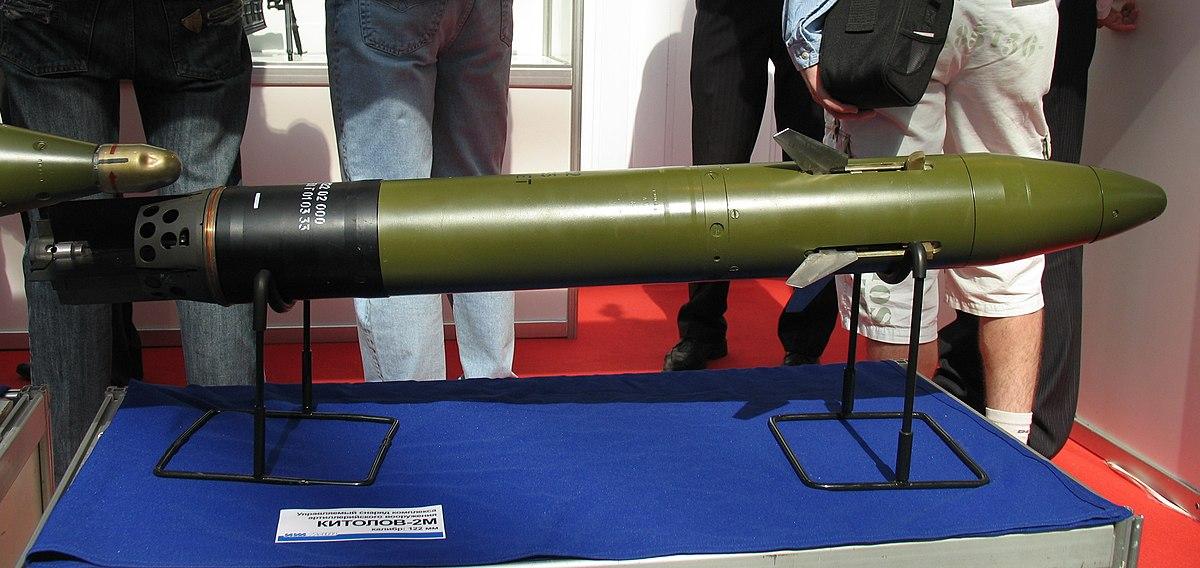 Китолов (управляемый снаряд) — Википедия