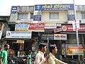 Kolhapur (4165300087).jpg