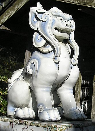 Tōzan Shrine - A komainu is made of porcelain