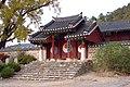 Korea-Goheung Hyanggyo 5283-07 outer gate.JPG