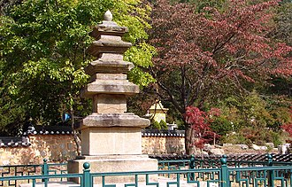 Geumdangsa - Image: Korea Jinan Geumdangsa 3671 07 Stone Pagoda